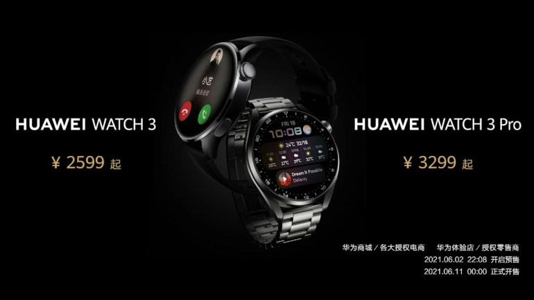 Huawei Watch 3 series price