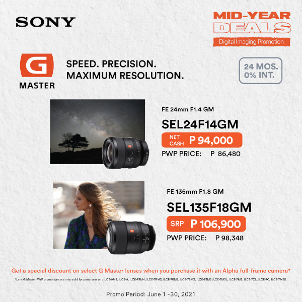 Sony Mid-Year Deals G Master Lens