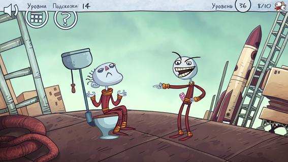 kak-projti-troll-face-quest-video-memes-41
