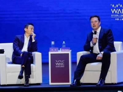 Jack Ma & Elon Musk AI