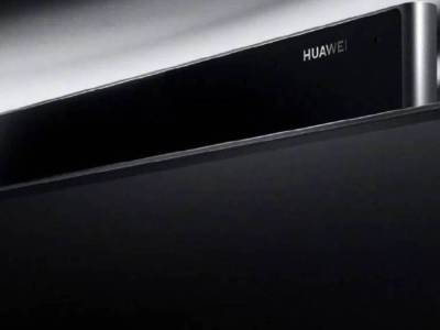 huawei-vision-x65-caracteristicas