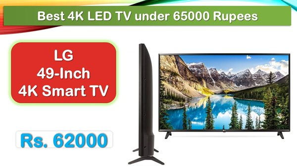 49 Inch LG 4K UHD LED Smart TV in 62000 rs