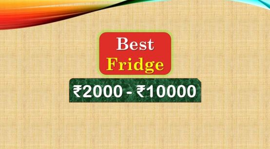 Best Fridge under 10000 Rupees in India Market