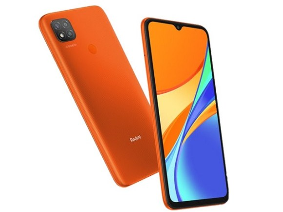 Redmi 9C Price in India, Specifications & Reviews - 2020