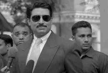 The Big Bull Full Movie Download Filmyzilla in Hindi Dubbed Tamilrockers Moviesda Movierulz | Godzilla vs Kong Release Date in India