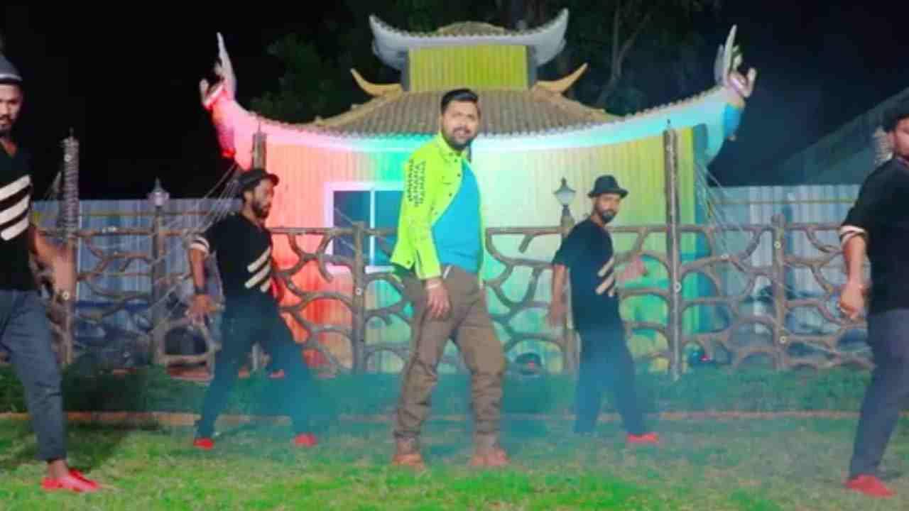 Homiyo Paitik Dawai Ke Jaise Song Download
