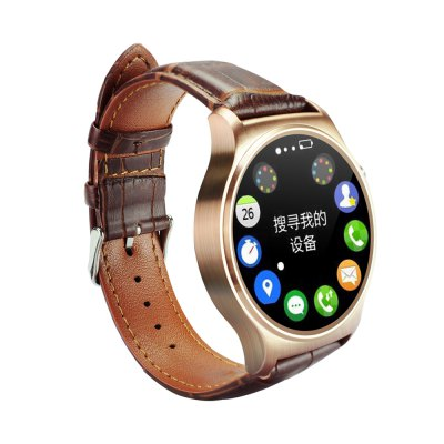 ULEFONE GW01 HEART RATE MONITORING SMART WATCH
