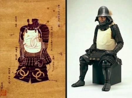 Samurai Armor from Japanese Sengoku Period  Gadgetsin
