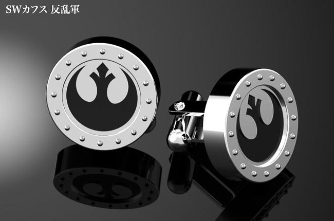 Star Wars Cufflinks  Gadgetsin