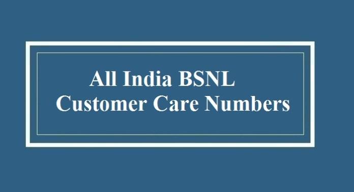 bsnl-ussd-codes