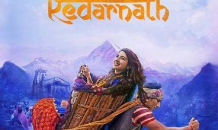 Kedarnath Full Movie Leaked Online: Tamilrockers पर लीक हो गई 'केदारनाथ', ऑनलाइन देख रहे लोग