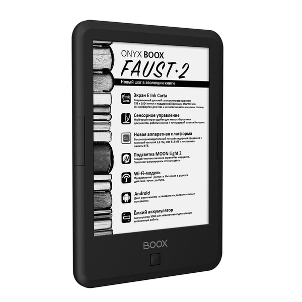 Faust 2 - New Six Inch E-Book from ONYX