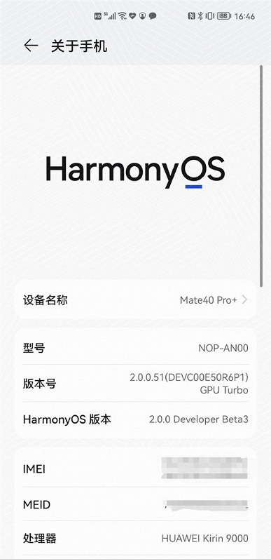 Without Android and EMUI, but with Google services.  Google Play app store works quite well on Huawei Mate 40 Pro + running HarmonyOS 2.0