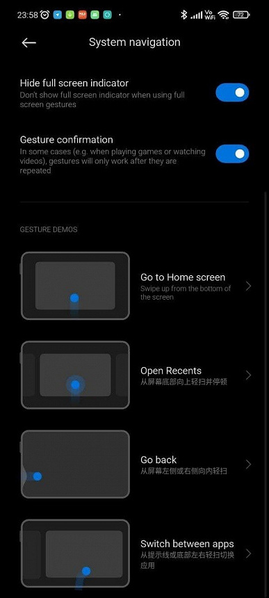 Dock UI not only in Huawei MatePad Pro 2021, but also in Xiaomi Mi Pad 5