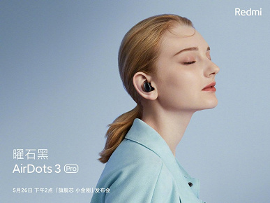 Redmi showed AirDots 3 Pro wireless earbuds with wireless charging and active noise canceling