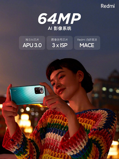 MediaTek Dimensity 1100, 120Hz, 5000mAh, 64MP, NFC 3.0 and 67W for $ 235.  Redmi Note 10 Pro presented in China