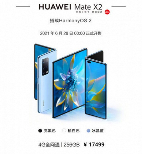 First Huawei flagships with HarmonyOS 2.0 preinstalled go on sale in China
