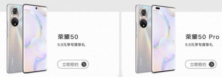 Honor 50 Pro in unusual white color in the first official video