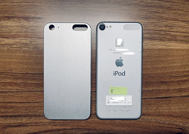 This could be the iPod touch 5. Photos of the prototype body show a different design and an old connector.