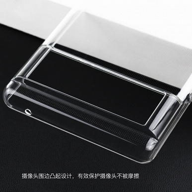 Google Pixel 6 will indeed receive 100% original design: this is confirmed by live photos of the protective case