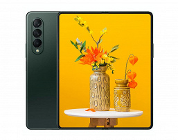 The world's first smartphone with a flexible display and a sub-screen camera was shown in high-quality renders.  New pictures of Samsung Galaxy Z Fold 3