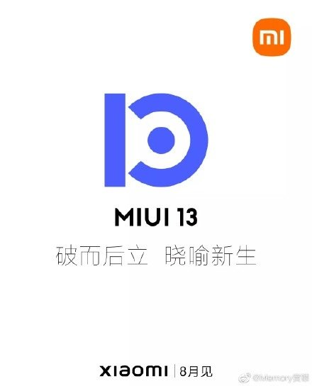Confirmed, MIUI 13 will be presented in August.  A teaser of the new shell has been published