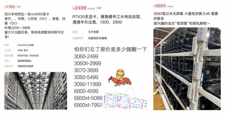 In China, miners have started a large-scale sale of video cards.  GeForce RTX 3060 is offered for $ 270