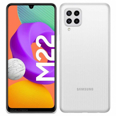 Super AMOLED, 90 Hz, 48 MP and 5000 mAh.  Published images and characteristics of Samsung Galaxy M22