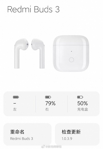 Redmi showed Redmi Buds 3 - the company's first wireless earbuds with half in-ear