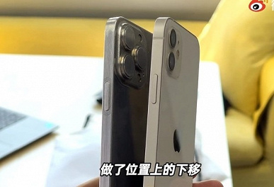 This is how the iPhone 13 packaging looks for first buyers: the new product was compared with the iPhone 12