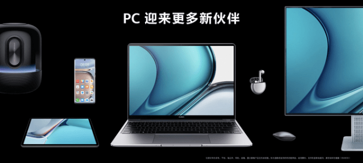 The first Huawei laptops are presented with support for Android applications