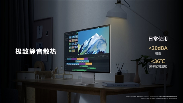 4K + screen and AMD Ryzen 7 5800H processor. Huawei introduced MateStation X - its first all-in-one computer