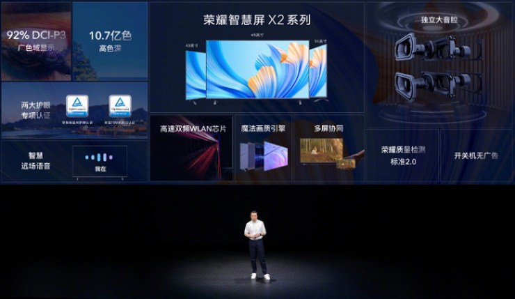 43 inches for $ 280 and 65 inches for $ 540.  Honor Smart Screen X2 low-cost 4K TVs presented