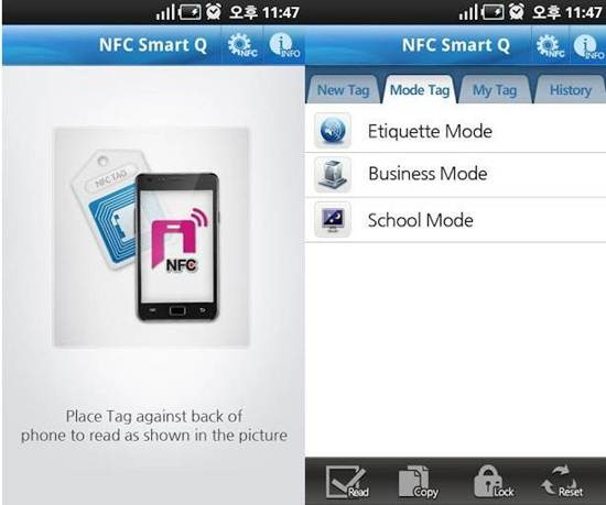 NFC Smart Q - 7 Best Android NFC Apps