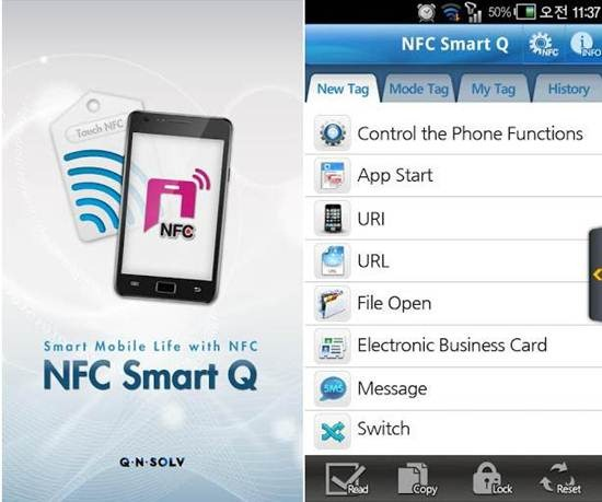 NFC Smart Q 7 Best Android NFC Apps