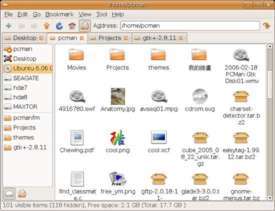 PCMan File Manager 10 Best Free Linux File Managers