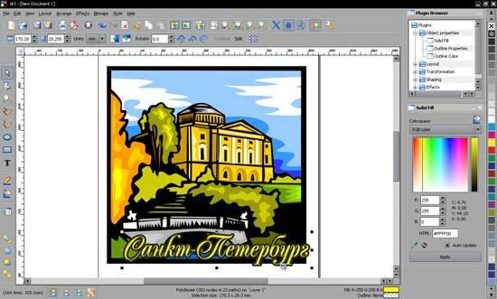 sK1 - open source vector graphics editor