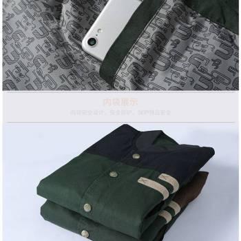 5bbef605606c1316d543f1f9 9 larg New Autumn Fashion Men Casual Slim Fit Zipper Jacket