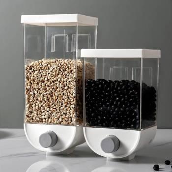 Food storage box kitchen wall mounted storage tank plastic container storage food storage airtight container 2 Food Storage container