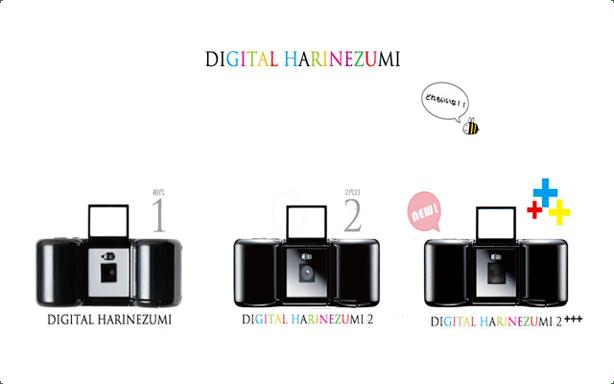 camara harinezumi digital 2+++