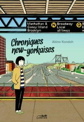 chroniques-new-yorkaises-lezard