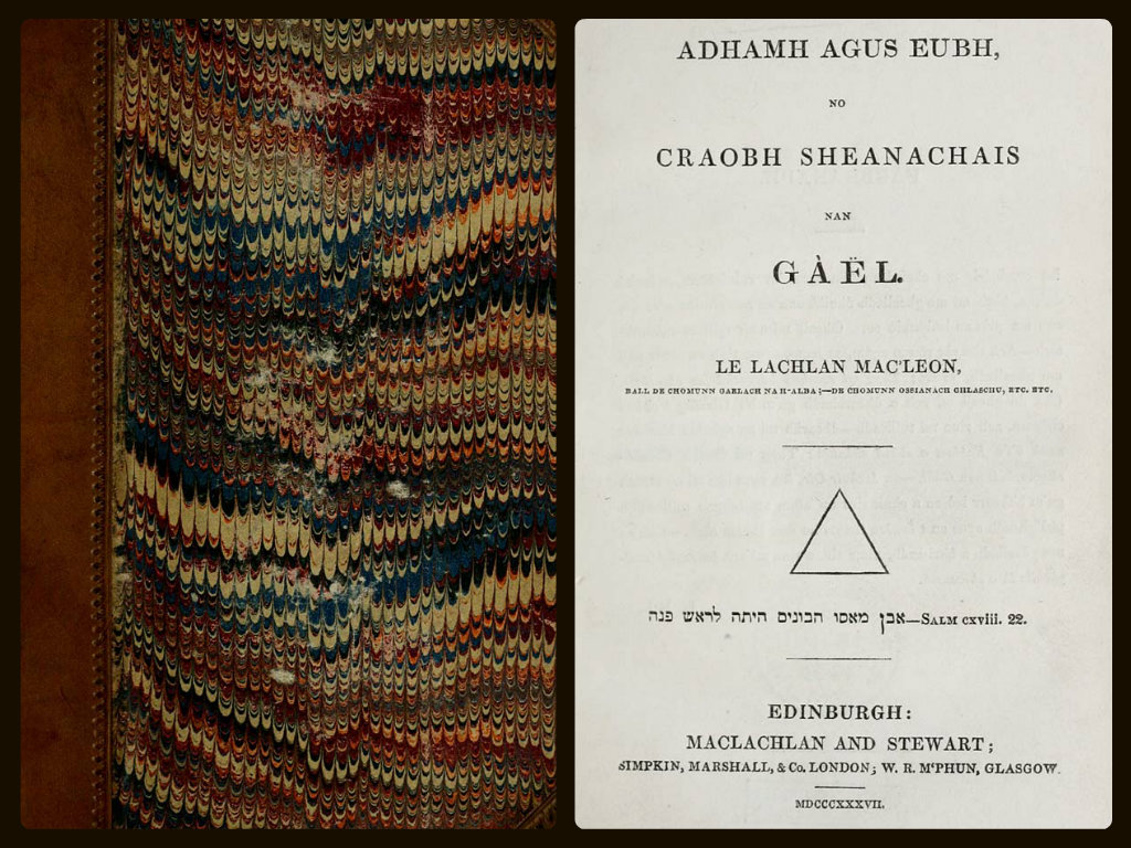 Adhamh agus Eubh (1837) - Cover and Title Page