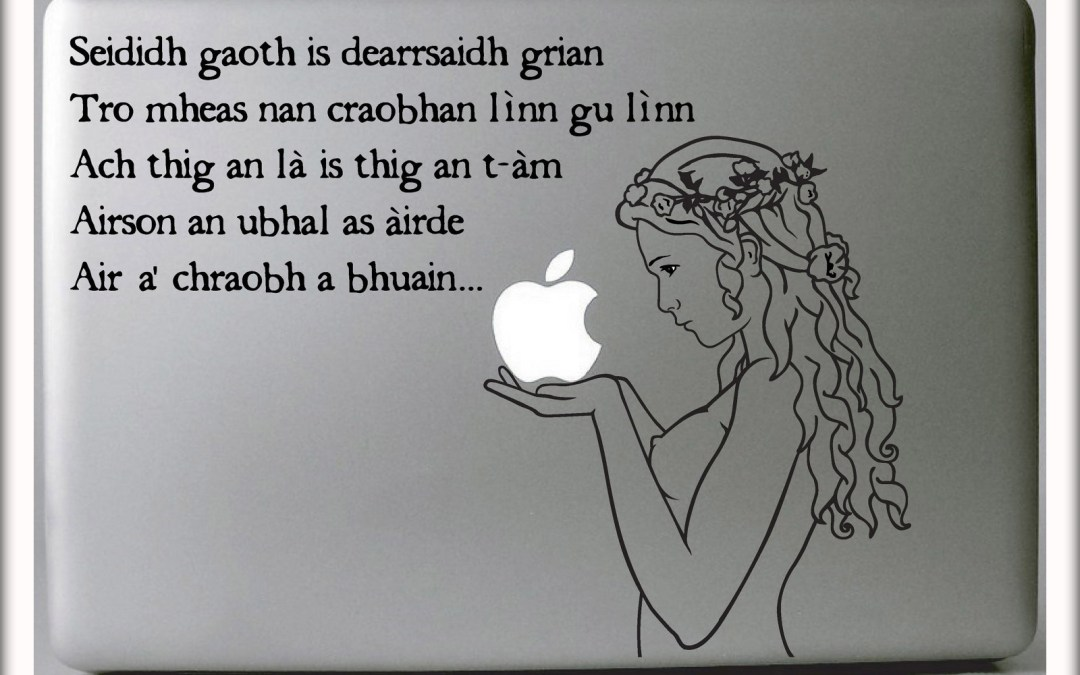 Gaelic design for the 21st century: A laptop decal