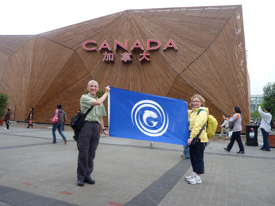 How to read and write gaelic - The Nova Scotia Gaelic Flag Displayed By Nova Scotian Travelers At The Canadian Pavilion Expo 2010 In Shanghai China