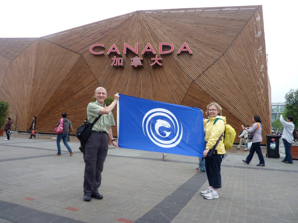 The Nova Scotia Gaelic flag displayed by Nova Scotian travelers at the Canadian Pavilion, Expo 2010, in Shanghai, China