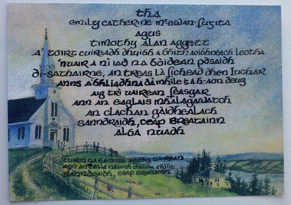 An cuireadh - The invitation