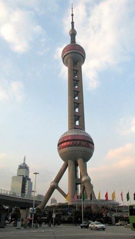 Oriental Pearl Tower Immagine 600