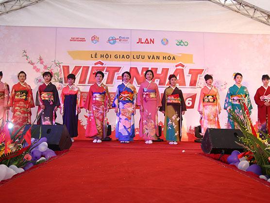 日本文化交流フェスティバル