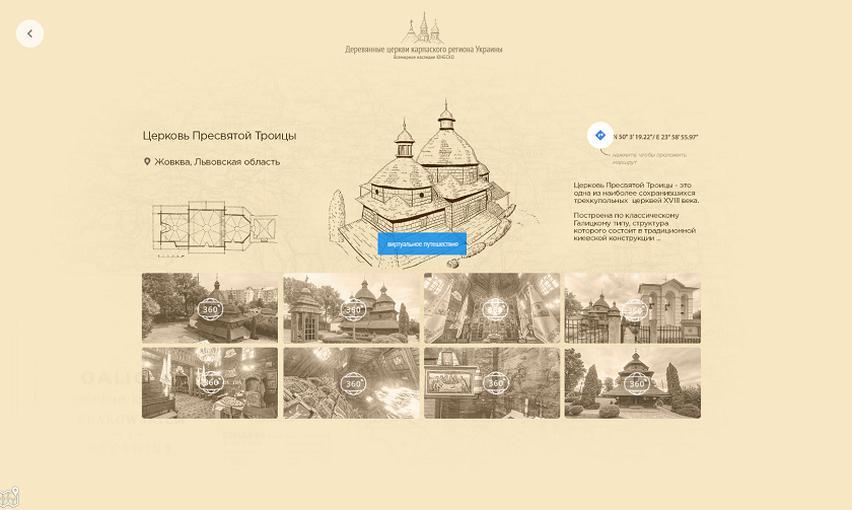Google 3d -maps.png
