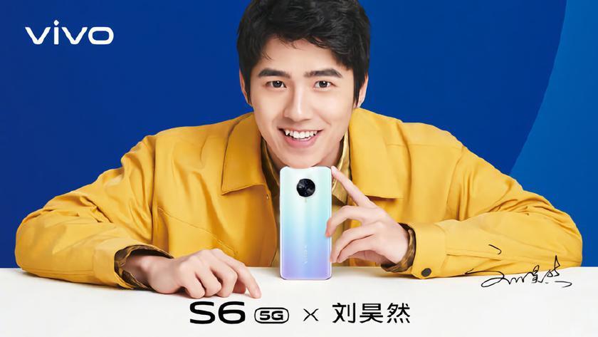 vivo S6 5G с 6.44-дюймовым FHD+ AMOLED-дисплеем, чипом Exynos 980 и квадро-камерой представят 31 марта